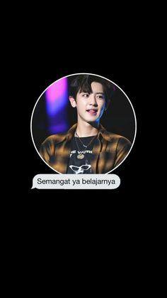 Park Chanyeol Exo, Kpop Exo, Baekhyun, Boyfriend Kpop, Exo Lockscreen, Study Motivation Quotes, Drama Korea, Galaxy Wallpaper, Movie Quotes