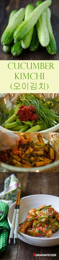 You can't beat kimchi made with cucumbers during the hot season in Korea. We call it Ooi-kimchi (오이김치). The crunchy texture with full robust flavor of well-fermented cucumber kimchi is everyone's favorite.