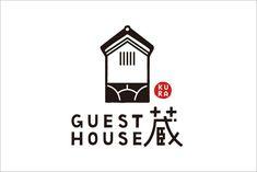 GUEST HOUSE 蔵 #logo #branding