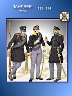 Prussian Landwehr - Kurmark 2nd, Silesia 1st Officer, Westphalia 5th Officer 1815