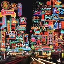 Picture This & The Tung Choi Street Neon Fantasy, 2014 History Of Hong Kong, Hong Kong Night, Grad Party Decorations, Neo Tokyo, City Wallpaper, Screen Wallpaper, Neon Aesthetic, Passion Project, Pretty Photos