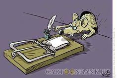 Нотатник: Про паперову совість