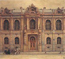 Liteyny House - Литейный дом княгини Юсуповой — Википедия