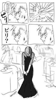 高崎 線@低浮上 (@sen_taka_red) さんの漫画   10作目   ツイコミ(仮) Boku No Hero Academia, My Hero Academia Manga, Manga Magi, Gender Bender, Me Me Me Anime, Fan Art, Female, Couples, Anime Love Couple