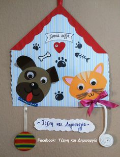 ~ Παγκόσμια ημέρα ζώων ~ Dog Crafts, Animal Crafts, Diy And Crafts, Pet Day, Kids Rugs, Education, Christmas Ornaments, Pets, Holiday Decor