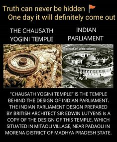 Vedas India, Interesting Facts In Hindi, Modern India, Hindu Culture, India Facts, Earth And Space Science, Amazing India, Wow Facts, History Of India
