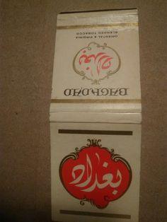 IRAQ-VINTAGE MATCH BOX-cigarettes عراق-فهرست بازی جعبه سیگار BAGHDAD