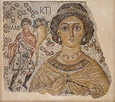 Fragment of a Floor Mosaic with a Personification of Ktisis, 500–550 Byzantine Marble and glass .The carefully arranged and sized marble and glass tesserae forming this floor fragment are typical of the exceptional mosaics created throughout the Byzantine world in the 500s.