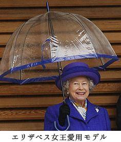 エリザベス女王愛用モデル