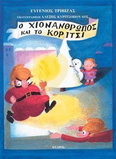 Αν καμιά χειμωνιάτικη νύχτα, την ώρα που κοιτάς απ' το θαμπό τζάμι του παράθυρου, δεις ένα χιονάνθρωπο να στρίβει τη γωνιά του δρόμου, μπορεί να κάνεις λάθος, μπορεί να μην είδες καλά, αλλά π…