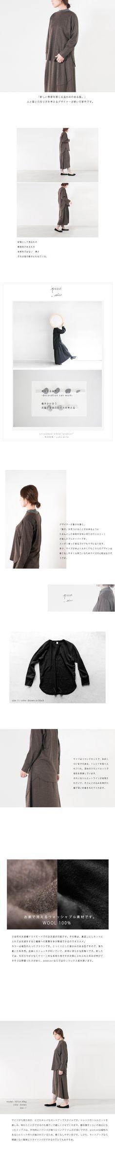 "pssst,sir(プスサァ)ウォッシャブルウールプルオーバー""Y pullover"" yy001"