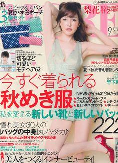 Rinka - MORE 2012 Sept Issue