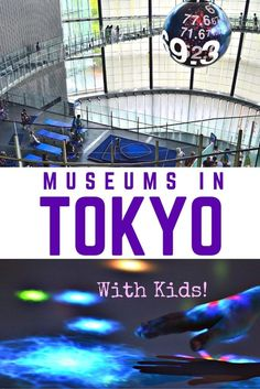 [Best Indoor Things to do in Tokyo with Kids] When traveling to Tokyo, Japan during a rainy season, you can still enjoy your day at those indoor places. Our list of the best indoor things to do in Tokyo with kids will help you find a place to take your children to let out some energy. The list also helps to find things to do when staying out too long is not really ideal for kids. Science museums, art museums, aquariums and more! Read to find the best things to do in Tokyo with kids for you!