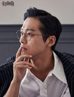 Nam Goong Min - The Celebrity Magazine September Issue '16