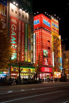 i would love to visit Tokyo. i would also love to  visit Tokyo's Akihabara District where anime, video games and manga collide! :)