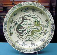 Website on Chinese Porcelain