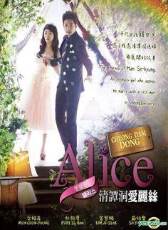 Cheong Dam Dong Alice (DVD) (English Subtitled) (SBS TV Drama) (Malaysia Version) [Moon Geun Young, Park Si Hoo]