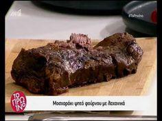 Steak, Beef, Youtube, Desserts, Food, Meat, Tailgate Desserts, Deserts, Essen