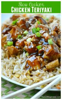 Slow Cooker Chicken Teriyaki is easy and so tasty!
