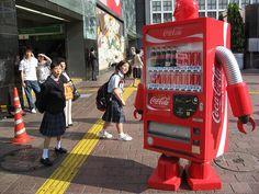 日本  coke vending machine