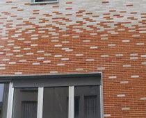 glazed bricks Brick Images, Glazed Brick, Brick Building, Concrete Blocks, Off The Wall, Architecture, Bricks, Buildings, Concept