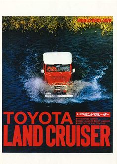 World Wide 4WD