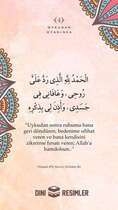 Duaa Islam, Allah Islam, Islam Quran, Book Quotes, Words Quotes, Sayings, Quran Verses, Quran Quotes, Islamic Phrases