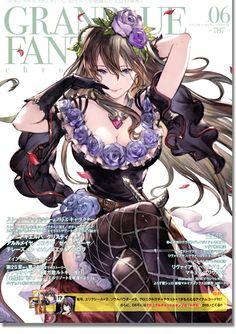 Granblue Fantasy Chronicle Vol. 6 Art Book
