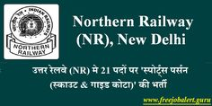 Northern Railway Recruitment 2017 | Sports Person against Sports Quota Jobs