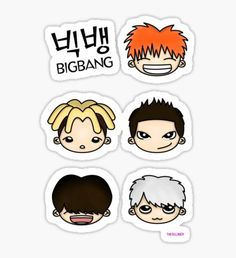 Big Bang stickers featuring millions of original designs created by independent artists. Daesung, Vip Bigbang, Big Bang Kpop, Band Stickers, Diy Jeans, Jiyong, Printable Stickers, G Dragon, Sticker Design