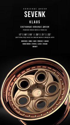 Rims For Cars, Rims And Tires, Mercedes W124, Car Interior Design, Forged Wheels, Custom Wheels, Alloy Wheel, Diecast, Dream Cars