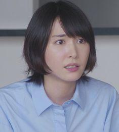 Asian Hair, Curly Hair Styles, Idol, Drama, Hair Cuts, Beautiful Women, Kawaii, Japan, Actresses