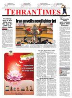 Tehran Times - Iran's Leading International Daily