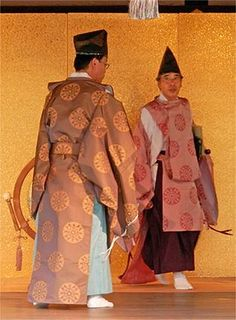 Gagaku. Japanese court music. Heian era costumes.