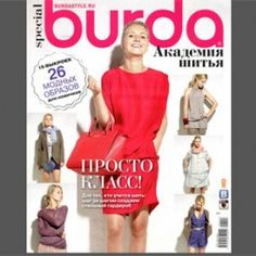 Download magazine Burda special - Academy of sewing.