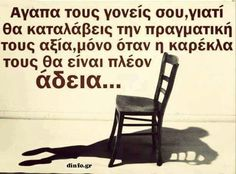"""Translation: """"Love your parents because you'll realize their true value only when their chair will be empty"""" Love Your Parents, Greek Culture, Live Laugh Love, Greek Quotes, Deep Thoughts, Food For Thought, Kids And Parenting, Wise Words, How To Memorize Things"""