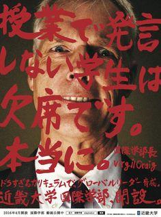 朝日新聞版