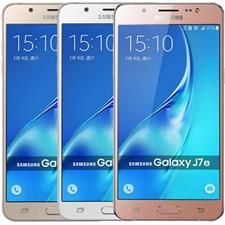 c4d48d7b6 Buy online Samsung Galaxy 2016 Dual Sim and enjoy amazing deals and  discounts from online shopping stores in Pakistan.