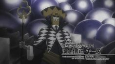 Keyes Keith Nine Demon Gates of Tartarus Zeref, Fairytail, Anime Characters List, Tail Gate, Tartarus, Edens Zero, Fairy Tail Anime, The Nines, Gates