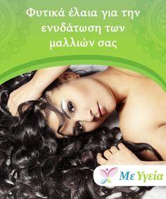 Skin Tips, Hair Beauty, Cute Hair, Skin Care Tips