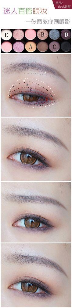 Korean make up! #JoinNerium #DebbieKrug #NeriumKorea www.AsianSkincare.Rocks