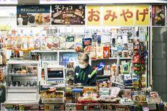 Convenience store, Narita airport, Tokyo, Japan — instagram