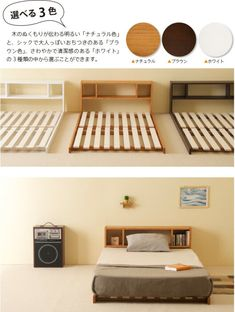 【楽天市場】木製「フロアベッド コロネ(S)シングル【本体(すのこ)のみ】」  シングルベッド ローベッド すのこベッド ベッドフレーム フレームのみ 石崎家具:スリーピー楽天市場店 Cama Tatami, Tatami Room, Japanese Bed Frame, Japanese Bedroom, Floor Bed Frame, Bed Frame Plans, Bed Frame Design, Bed Design, Small Room Bedroom