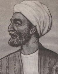 Kamal al-din (or Shams al-Din Mohammad) known by his pen name Vahshi Bafghi was a Persian poet of the Safavid period. Vahshi was born in the agricultural town of Bafq, southeast of Yazd.