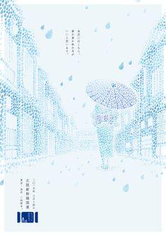 https://www.kankou-poster.com/images/63/kokudo/03.jpg