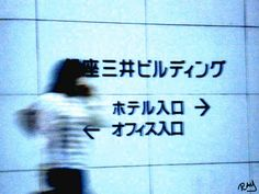 japan2 by ~rayzkodak