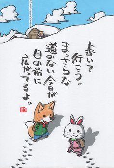 ヤポンスキー こばやし画伯オフィシャルブログ「ヤポンスキーこばやし画伯のお絵描き日記」Powered by Ameba-56ページ目