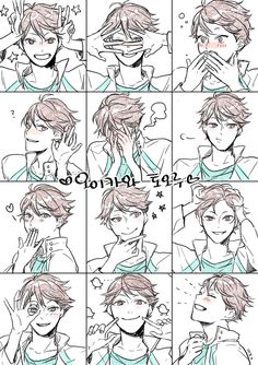different expressions of Oikawa Tooru~!