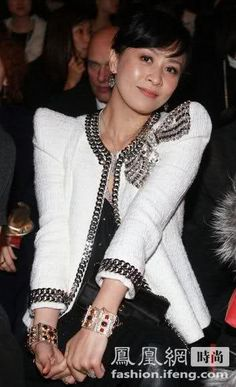 New CHANEL white wool blend beaded jacket