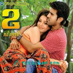 Govindudu Andarivadele First Week Collections Report